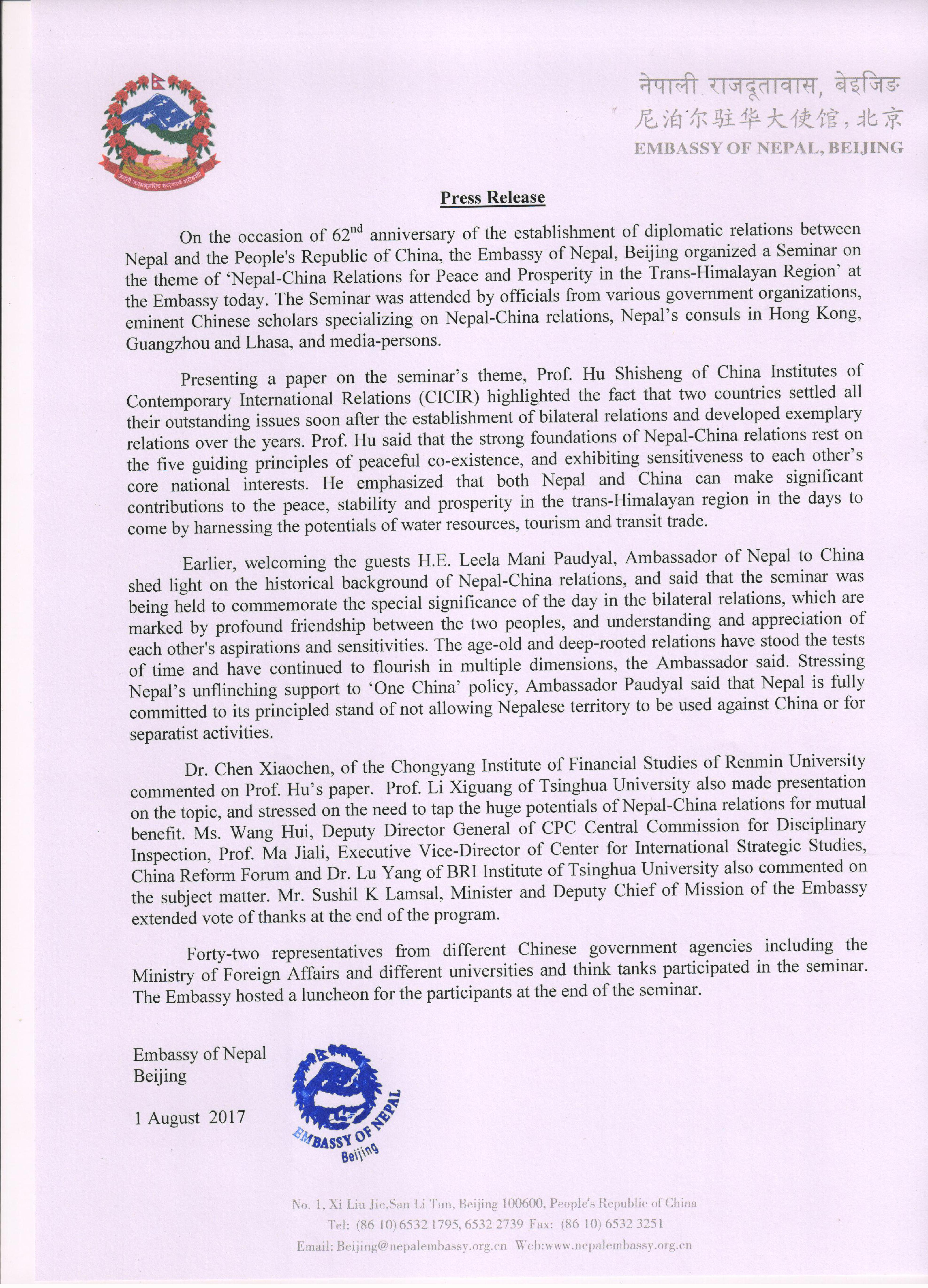 Press release on the seminar organized by the embassy of nepal press release on the seminar organized by the embassy of nepal beijing to mark 62nd diplomatic relations between nepal and china thecheapjerseys Gallery