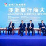 """2019年05月16日下午,由中华人民共和国文化和旅游部主办的""""亚洲旅行商大会""""在北京农业展览馆举行,尼泊尔驻华大使利拉·马尼·鲍德尔阁下参加大会并做专题演讲"""
