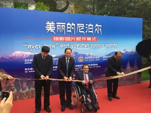 "The Opening Ceremony of a photography exhibition entitled ""Beautiful Nepal"" was held at the Wenchang Gallery of Summer Palace in Beijing today."