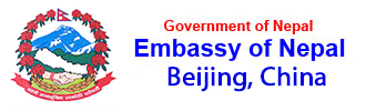 Embassy of Nepal Beijing