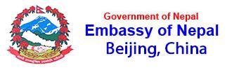 Embassy of Nepal Beijing